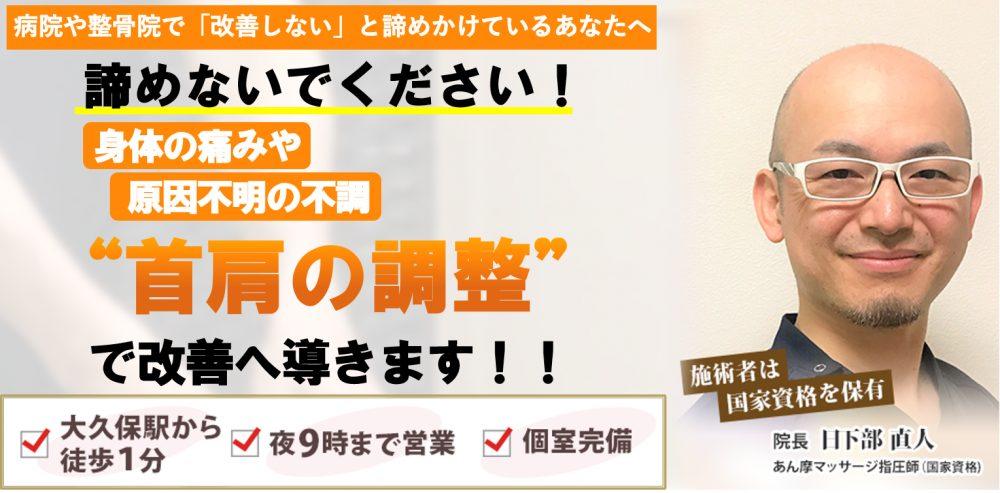 特別価格!初回2980円